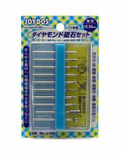 【未使用品】ダイヤモンド砥石セット No.J-100