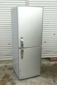 ■三菱◇2ドア冷凍冷蔵庫 256L 大容量冷凍93L♪ 2009年【MR-H26P-S】■