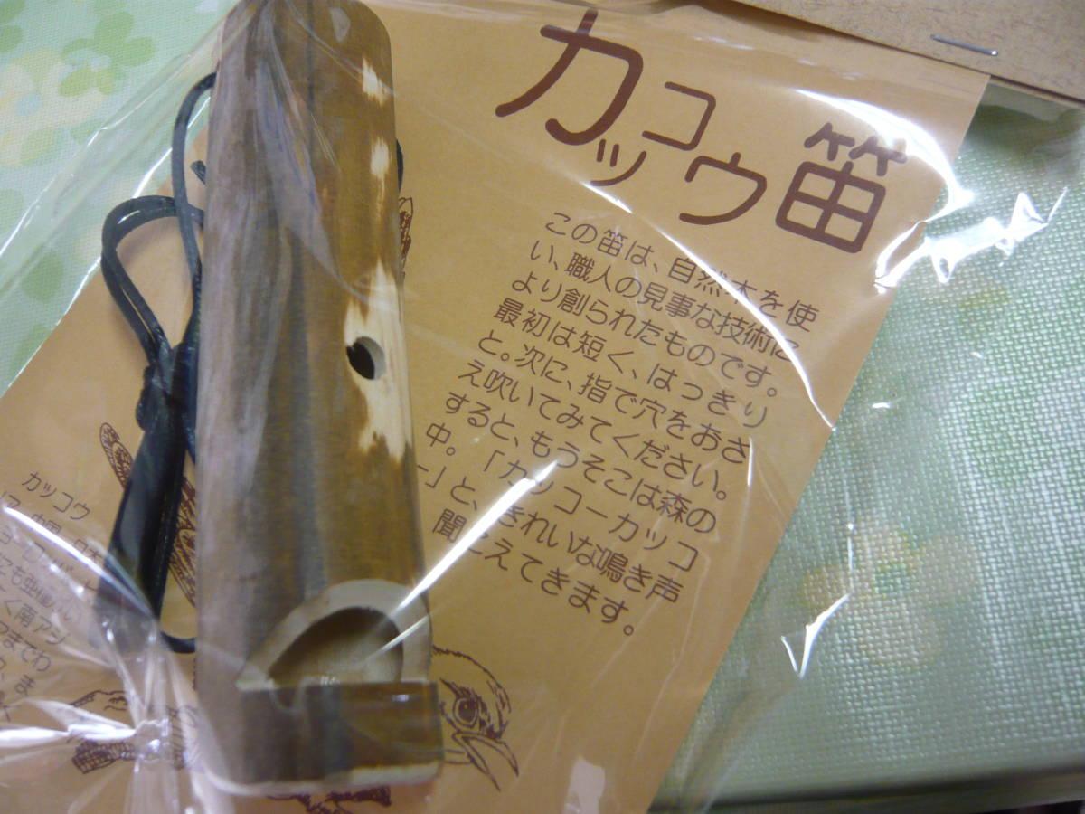 ★木製カッコウ笛★手作りバードおもちゃ★ハンドメイド楽器★手作り鳥笛★