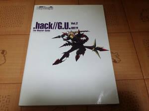 ★攻略本★.hack//G.U. Vol.2 君想フ声 ザ・マスターガイド 電撃プレイステーション PS2 初版