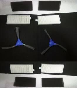 RoboVac交換用ROBOサイドブラシVAC取り付けフィルター11S取り替えLESHP自動お掃除ロボット掃除機DIGGROオートクリーナー回転ブラシ交換D300