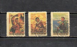 18C072 中国 1974年 中華人民共和国成立25年 第3次 3種完揃 消印印刷 reprint