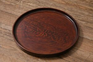 R-044157 アンティーク雑貨 和製アンティーク 昭和初期 シンプルなデザインのお盆(トレー、丸盆)(R-044157)