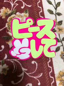 "handmade ""uchiwa"" fan * panel only * deco panel * piece do"