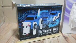 mechanical dog dog spring mechanism car from dog . metamorphosis blue breaking the seal robot