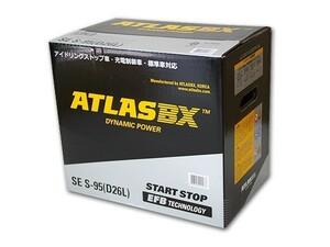 アイドリングストップ IS車 アトラス 新品バッテリー S95 (D26L) 適合 トヨタ クラウン アスリート DBA-ARS210 レクサス RC200t DBA-ASC10