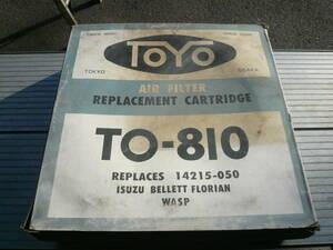 594:旧車 いすゞ ベレット エアーフィルター参考品番14215-050