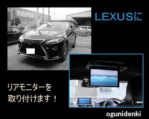 *  Оценки  бесплатно  *  Lexus  к  после  сиденье  монитор     монтаж  вы!
