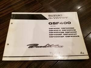 【送料無料】パーツカタログ GSF400 BANDIT400 GK75A 9900B-70035-020 パーツリスト SUZUKI スズキ GSF400K GSF400NK バンディット400