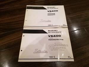 【送料無料】パーツカタログ VS400 INTRUDER400 VK51A 9900B-70049 9900B-70049-100 パーツリスト SUZUKI スズキ イントルーダー400