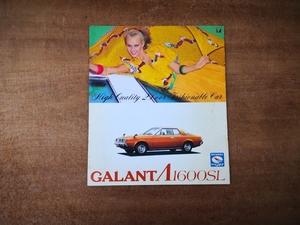 当時物 旧車 三菱 ギャラン A 1600SL MITSUBISHI GALANT クーペ カタログ パンフレット 広告 チラシ 昭和レトロ