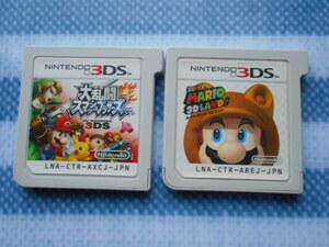 送料無料 大乱闘スマッシュブラザーズ & スーパーマリオ 3Dランド 3DS [2本セット ソフトのみ] #スーパーマリオ スマブラ