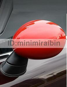 Mini Cooper S Clubman Countryman Paceman R55 R56 R57 R58 R59 R60 R61 ドア ミラー カバー セット 電動ミラー用 赤 レッド