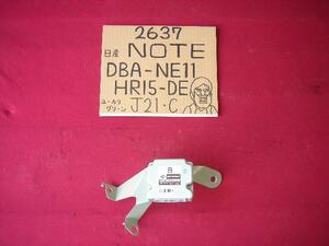 Note  * DBA-NE11 * HR15-DE/J21/A/T компьютер  * 31036-1U900 *  * 50798km *  Инспекция уже !!(' * ')
