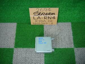 Stream  * LA-RN4 * K20A-DE/NH624P/ двигатель  контроль  компьютер  * 37820-PNE-901 *  * 96029km *  Инспекция уже !!(' * ')