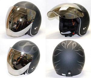 在庫処分1点限りのお買い得!ミラーシルバーシールド付きヘルメット・マットフレームXL