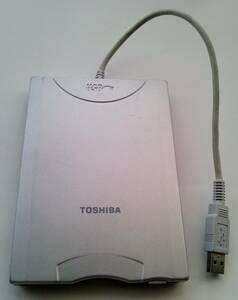 【ジャンク】東芝 3.5フロッピーディスクドライブ(USBプラグ)