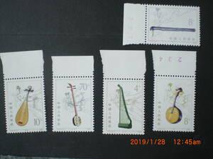 民俗楽器ー弦楽器 5種完 未使用 1983年 中共・新中国 VF/NH
