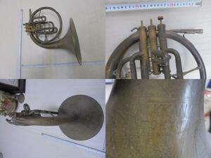 AKa6282◆隼◆ニッカン NIKKAN フレンチホルン 管楽器 ジャンク 旧家蔵出骨董初だし