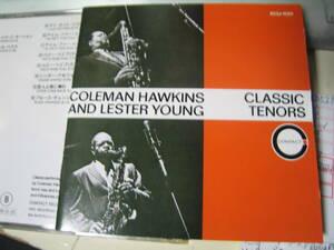 無傷日本盤CD コールマン・ホーキンス レスター・ヤング Coleman Hawkins and Lester Young Classic Tenors16曲/xx