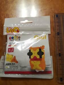 新品 未使用 ラキュー LaQ Owl フクロウ 生産終了品 X1Y5