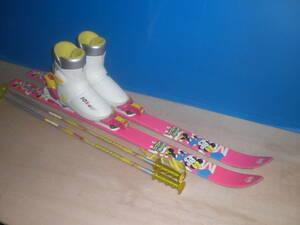 [  На следующий день  Доставка  да  ]  *  дети  использование  лыжи  набор  *  ( 120/22/95 )  * 367