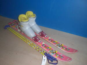 [  На следующий день  Доставка  да  ]  *  дети  использование  лыжи  набор  *  ( 100/19/80 )  * 387