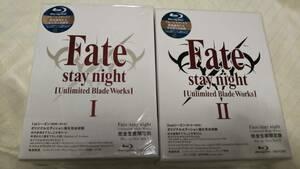 新品未開封  Fate/stay night [ Unlimited Blade Works ] UBW Blu-ray Disc Box Ⅰ +Ⅱ セット 完全生産限定版