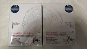 新品未開封 Fate/Zero Blu-ray Disc Box Ⅰ+Ⅱセット【完全生産限定版】