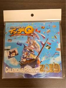 【送料無料】【未開封】イッテQ! カレンダー2019 卓上タイプ