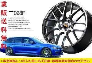 NEW 軽量製法 MID RMP 028F 18×7.5J +51 5H112 4本 HMC/MC ワーゲン ゴルフ 5 6 7 BMW F45 アウディ A3 A4 TT A6 Q5 ベンツ W204 X156
