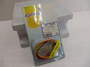 ■新品・未使用品 キジマ テールランプ・交換コード 500㎜ ■品番:304-665 スズキ ボルティー バイク 二輪用 在庫有り 即納