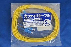 Sanwa Supply свет волокно кабель SC-SC одиночный 5m не использовался прекрасный товар