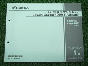 中古 ホンダ 正規 バイク 整備書 CB1300SF Eパッケージ パーツリスト 正規 1版 SC54-200 車検 パーツカタログ 整備書