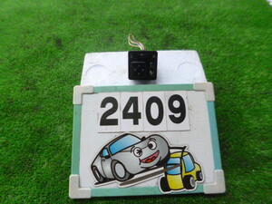[2409] 三菱 トッポBJ H42A H14年 ドアミラースイッチ