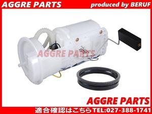 【AGGRE-PARTS】AUDI アウディ フューエルポンプ+ガスケット 優良品 / A3 S3 (8L) 8LAUQ 8LBAMF 1J0-919-087J 燃料ポンプ 優良新品