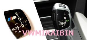 BMW シフト ノブ レバー Mスポーツなど F30F31F32F33F34F36F45F46F48E60E61F20E82E90E91E92E93E84E70E71F01F12F10F11 X1X3X4X5X6 M Bタイプ