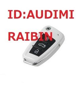 アウディ Audi A1 A3 A4 A5 A6 A7 A8 Q5 Q7 R8 TT S5 S6 S7 S8 SQ5 RS5 TT キー ケース カバー ハード 白 ホワイト