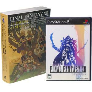 PS2 攻略本付セット ファイナルファンタジーXII FF12 & アルティマニア オメガ Ω 配送は宅急便コンパクト対応 ! プレイステーション