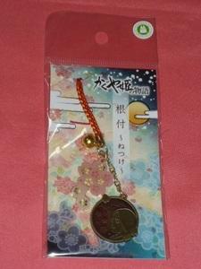 激レア!2013年 スタジオジブリ 高畑勲 かぐや姫の物語 鈴付 根付 新品