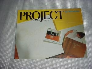 1982年5月 パイオニア システムコンポ プロジェクトのカタログ
