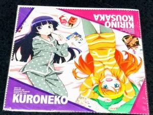 俺妹 桐乃&黒猫 マイクロファイバークロス 美少女 メガネ拭き グッズ 俺の妹がこんなに可愛いわけがない。