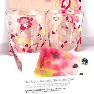 新品 スターバックス さくらグラス 2015 2客 2個セット カード 紙袋 タンブラー ガラス コップ 桜 STARBUCKS スタバ