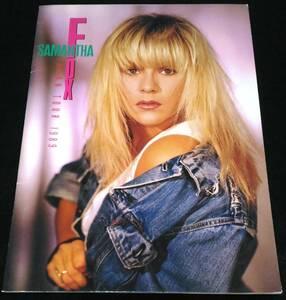 サマンサ・フォックス 1989年日本公演ツアーパンフ★Samantha Fox Japan Tour 1989 希少パンフレット!