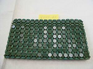 とても珍しい緑色のウッドビーズを編んだセカンドバッグ