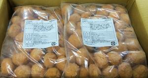 ★業務用ブランド鶏 伊達鶏 冷凍ナゲット6K(チーズ)★1個あたり29円