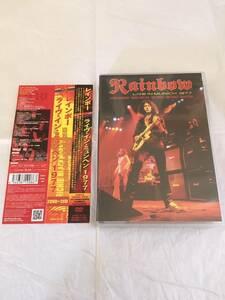 レインボー/ライヴ・イン・ミュンヘン 1977[初回限定盤/2DVD+2CD]+Rainbow/RAINBOW OVER TEXAS '76[購入者限定追加配布DVD]