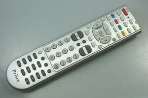 Prius Prius remote control operation OK