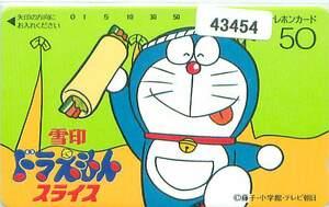 43454★ドラえもん 雪印 テレカ★の商品画像