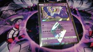 ポケモンカード SM サン&ムーン SM8b ハイクラスパック GX ウルトラシャイニー ルナアーラ 047/150 PR プリズムスター